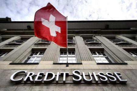 Le groupe bancaire Credit Suisse poursuivi devant la justice britannique par le Mozambique