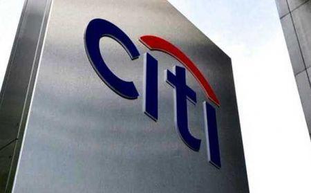 Afrique subsaharienne : Citigroup et Crédit Suisse guettent des opportunités d'affaires sur de possibles privatisations