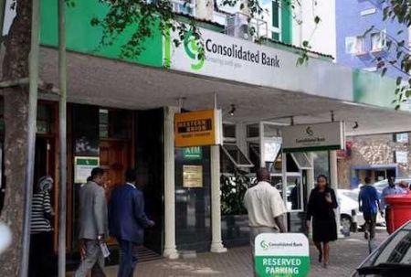 Kenya: une banque publique est en quête d'un investisseur qui pourrait lui apporter l'équivalent de 34,2 millions $