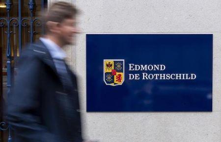 Amethis Fund II, du groupe Edmond de Rothschild clôture au niveau record de 375 millions d'euros