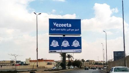 La Société Financière Internationale signalée aux côtés d'une start-up égyptienne avec un chèque de 1 million $