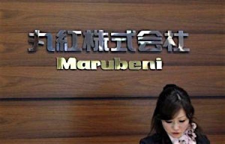 Le conglomérat japonnais Marubeni veut s'appuyer sur BMCE Bank of Africa dans le cadre de son expansion en Afrique de l'ouest