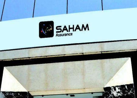 La filiale au Niger de l'assureur Saham se conforme aux exigences de la CIMA en matière de capital social