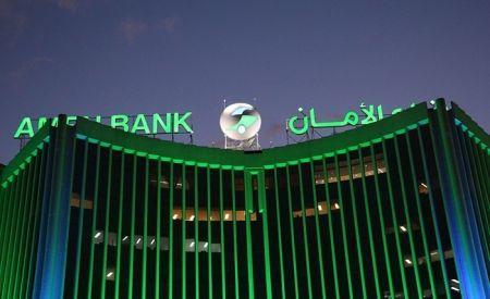 Tunisie : Le groupe Amen Bank a réduit son exposition aux titres des entreprises cotées sur la Bourse en 2018