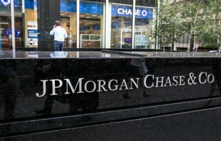 Le groupe bancaire américain JP Morgan réduit sa confiance aux obligations émises en monnaie locale par l'Etat sud-africain