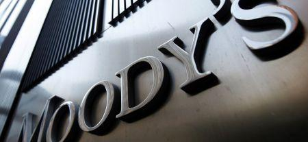 Nigéria : l'agence de notation Moody's prévoit une amélioration de la qualité des actifs du secteur bancaire d'ici 2020