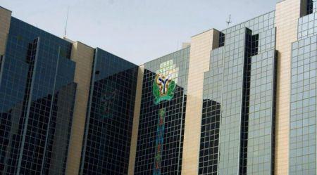 Nigeria : la Banque centrale résolue à pousser les banques commerciales vers plus de prêts à l'économie réelle