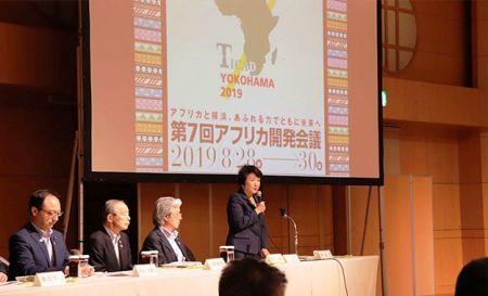 TICAD 2019: le Japon accueille les dirigeants africains pour rattraper son retard sur le continent