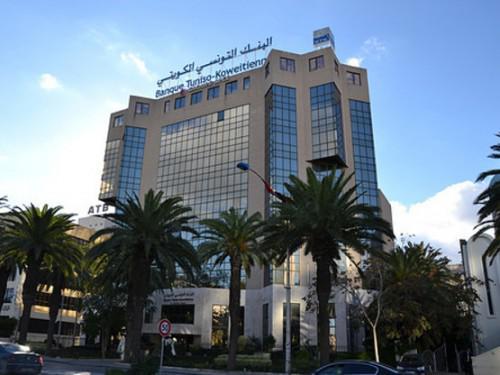 S&P relègue le secteur bancaire tunisien dans le groupe 9 sous sa méthodologie BICRA