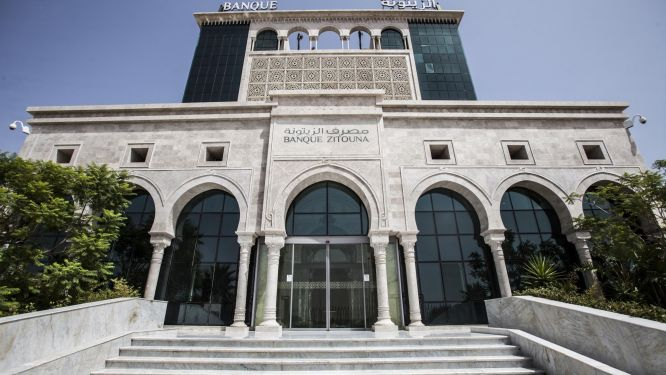 Tunisie: 7 candidats dans les rangs pour l'acquisition d'une banque et d'une société d'assurances islamiques